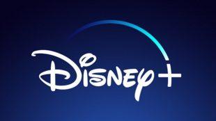 Disney Plus anuncia preço de lançamento no Brasil e vira meme