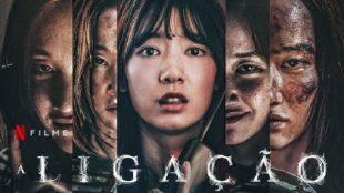 Netflix divulga lista de estreias dos conteúdos asiáticos