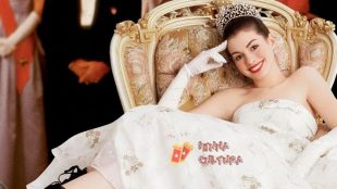 """Cena do filme """"O Diário da Princesa"""""""