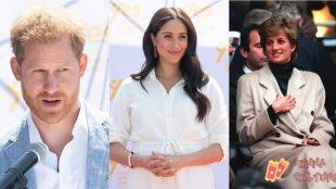 Próxima filha de Meghan Markle e Harry deve homenagear Diana