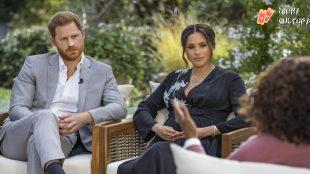 Meghan Markle e Harry planejaram adiar entrevista de Oprah se Philip morresse