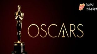 Oscar 2021: onde assistir aos filmes indicados