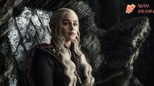 Emilia Clarke entra para o elenco de série da Marvel
