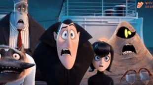 Sony Pictures divulga data de estreia para 'Hotel Transilvânia 4'