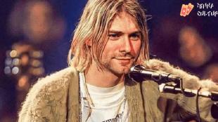 Fãs relembram data da morte de Kurt Cobain