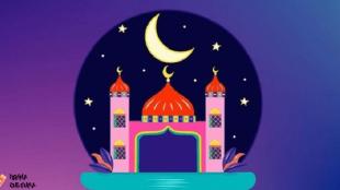 Entenda o que significa Ramadan e qual sua ligação com o Instagram
