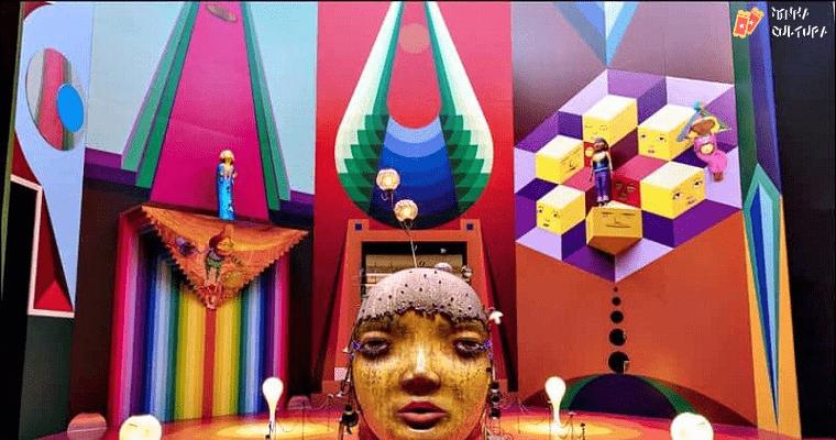 Pinacoteca de São Paulo.