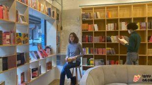 São Paulo ganha primeira livraria só com obras escritas por mulheres