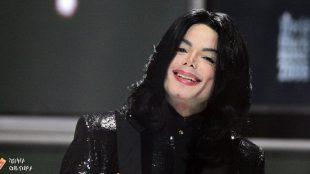 Michael Jackson vira assunto nas redes sociais após previsão de Lene Sensitiva