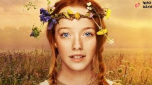 Protagonista de 'Anne With An E' entra para o elenco de 'Stranger Things'