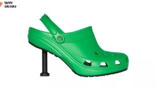 Crocs com salto criado por marca de luxo vira meme nas redes sociais
