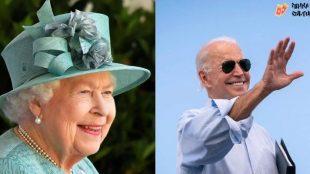 Rainha e Joe Biden