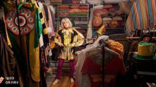 Rita Lee ganha exposição sobre sua vida e carreira em São Paulo