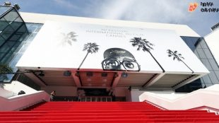 Nova edição do Festival de Cannes inicia nesta terça-feira (6)
