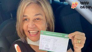 Claudia Rodrigues é internada em hospital de SP