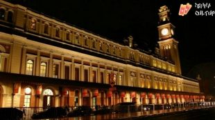 Museu da Língua Portuguesa reabre repleto de novidades