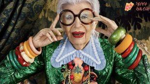 Ícone da moda mundial, Iris Apfel completa 100 anos