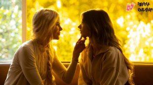 Nova série com Nicole Kidman estreia no Prime Video