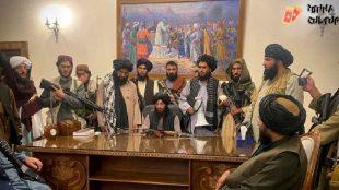 Entenda como o Afeganistão, e as mulheres, serão afetados com o Talibã no poder