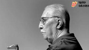 Itaú Cultural estreia exposição sobre o pintor e fotógrafo Geraldo de Barros