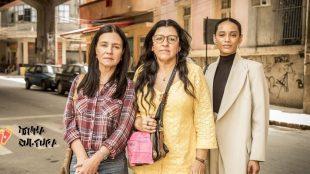 Novela 'Amor de Mãe' representa o Brasil no Emmy Internacional