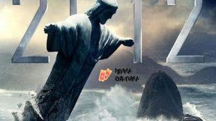 Alerta de tsunami no Brasil: Veja filmes que retratam o desastre natural