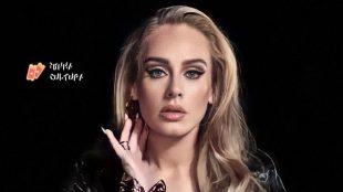Adele atualiza redes sociais e volta da cantora é quase certa