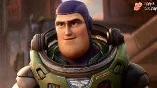 Pixar libera primeiro trailer de 'Lightyear'