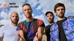 Com parcerias, Coldplay lança novo álbum; confira