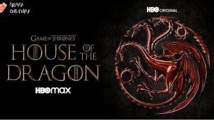 Série derivada de 'Game of thrones' ganha teaser; assista