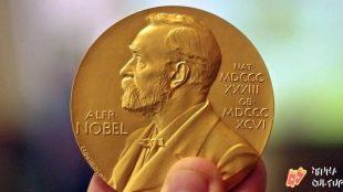 Vencedores do Prêmio Nobel 2021 começam a ser revelados
