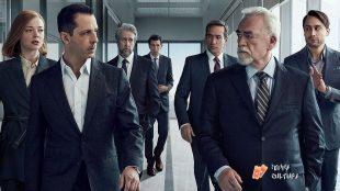 Terceira temporada de 'Succession' estreia no HBO Max; relembre a história